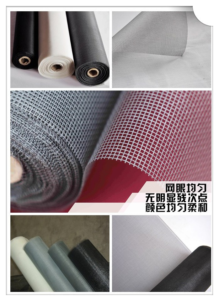 Factory Cheap Price 18*16 Mesh Fiberglass Insect Screen Glass Fiber Mesh Protect Windows
