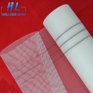 160g 4×4 Orange color fiberglass mesh for reinforcement