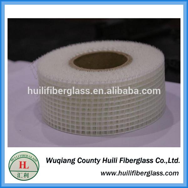 Fiberglass self-adhesive tape/fiberglass mesh tape 8*8 9*9
