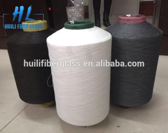 Huili E- class PVC coated fiberglass yarn