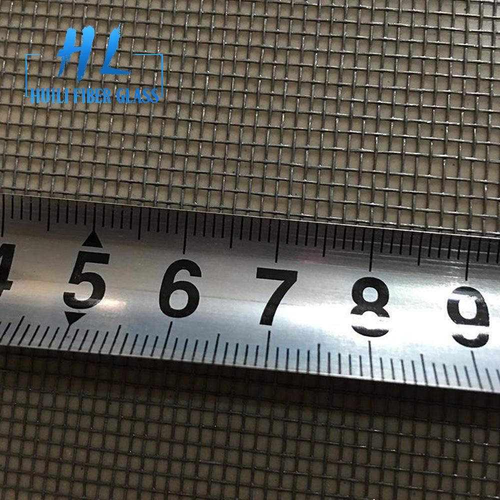 PVC పూత ఫైబర్గ్లాస్ స్క్రీన్ నికర ఫ్లై