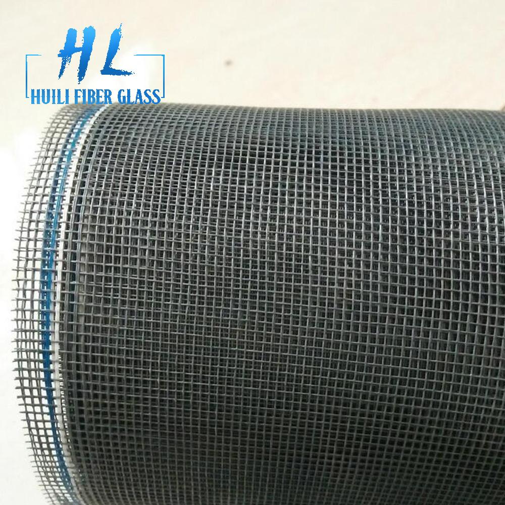 removable black fiberglass mosquito screen